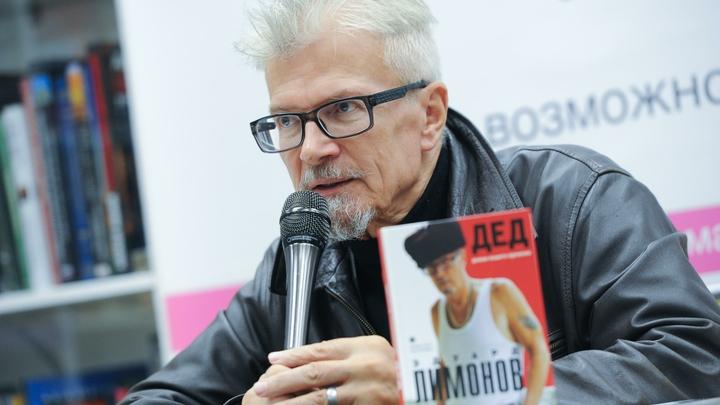 Лимонов заподозрил Минфин в измене из-за сокращения помощи Донбассу