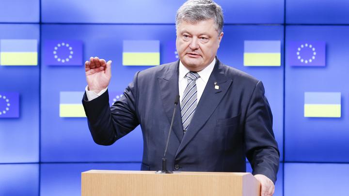 Порошенко призвал Украину стать двигателем европейской экономики