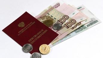 Шикуем дальше: В России пенсии повысят только на 3,7%
