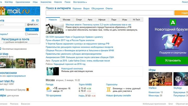 Роскомнадзор предложил Рунету собственный опыт борьбы с матом