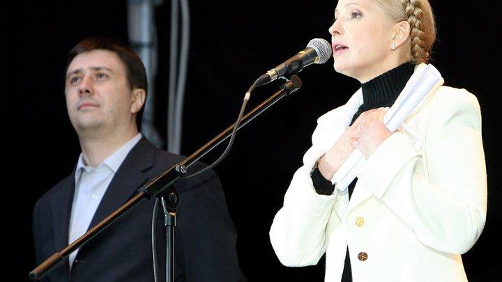 Тимошенко удивила Раду нарядом в стиле французского милитари XIX века