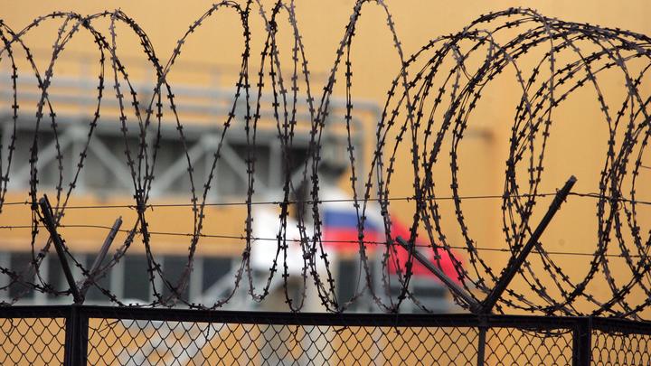 В СИЗО-1 Владивостока пытались передать наркотическое белье