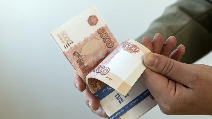 Крымчанам разрешили не платить долги украинским банкам
