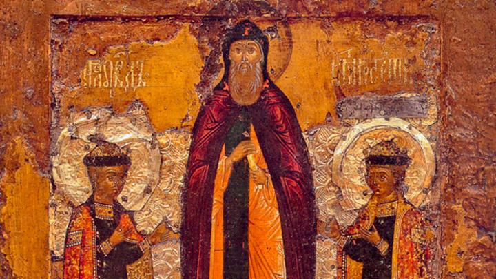 Благоверный князь Феодор Смоленский и чада его Давид и Константин. Православный календарь на 2 октября