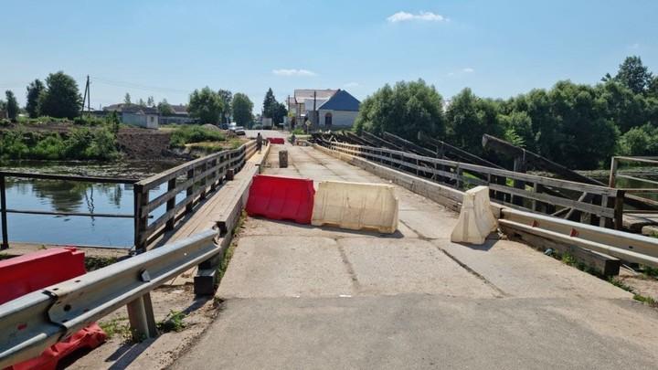 В Холуе Ивановской области восстановлено движение по мосту через Тезу
