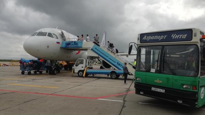 Авиакомпания Аврора в четыре раза снизила цены на рейсы Чита-Владивосток