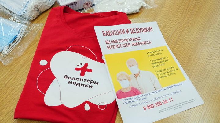 В Ивановской области волонтеры за месяц работы отработали более чем 150 заявок от пожилых людей
