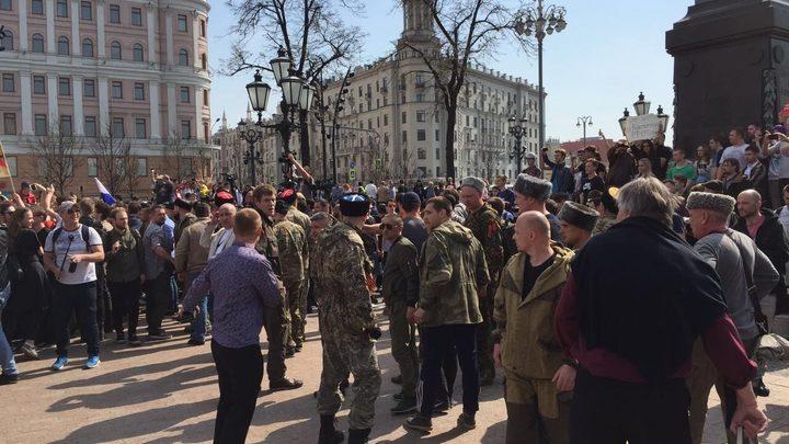 Сторонники Навального устроили драку на Пушкинской площади