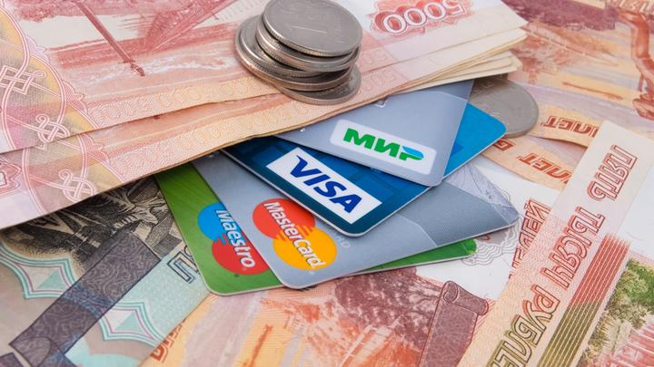 Крымский Генбанк прекратил выпуск карт Visa и MasterCard, заменив их на «Мир»