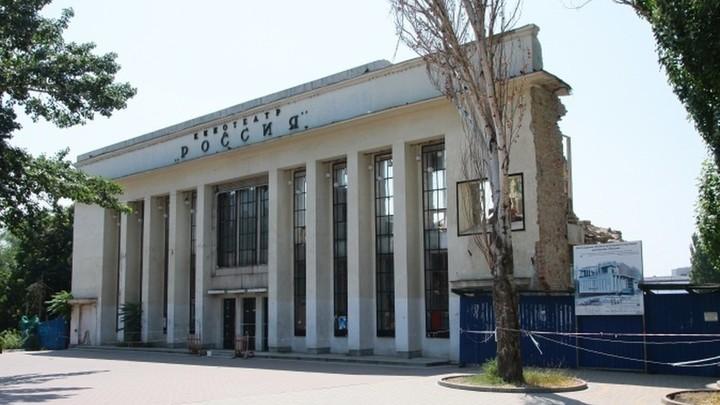 Кому достанется территория кинотеатра Россия в центре Ростова