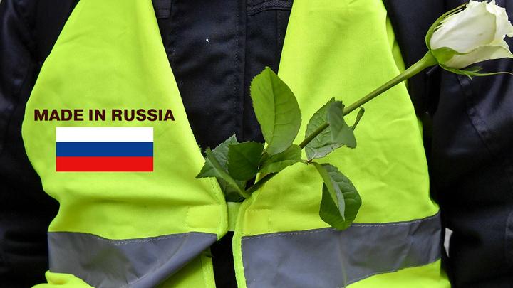 «Редакция требует крови»: Почему Би-би-си не терпится найти связь России с протестами во Франции