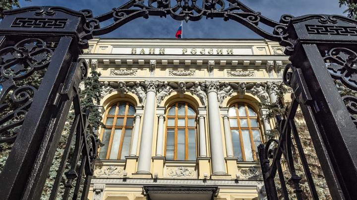В здании Центробанка в Москве взрыв: По словам источника, пострадал один сотрудник