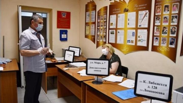 Голосование по Конституции в Ростовской области 1 июля 2020: стартовал основной день
