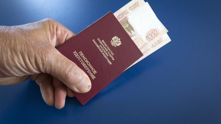 Выплаты пенсионерам в Ростове в октябре: суммы, кому положены, где и когда получить