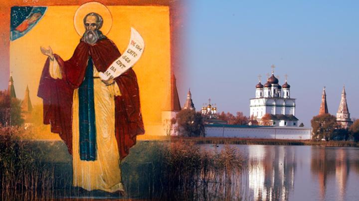 Просветитель Земли Русской. Преподобный Иосиф Волоцкий. Церковный календарь на 22 сентября