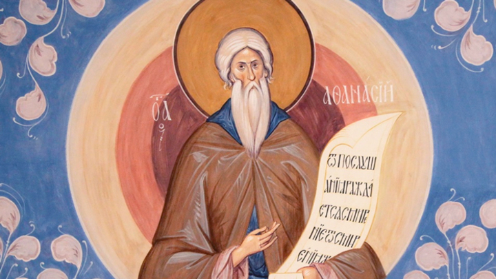 Серпуховской Чудотворец. Преподобный Афанасий Высоцкий. Церковный календарь на 25 сентября