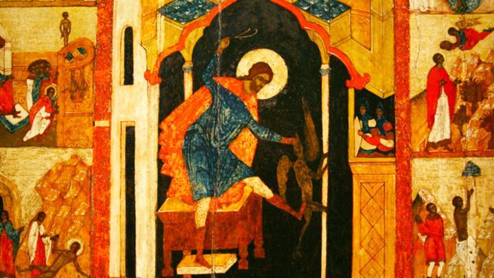 Святой Бесогон. Великомученик Никита Готфский. Церковный календарь на 28 сентября
