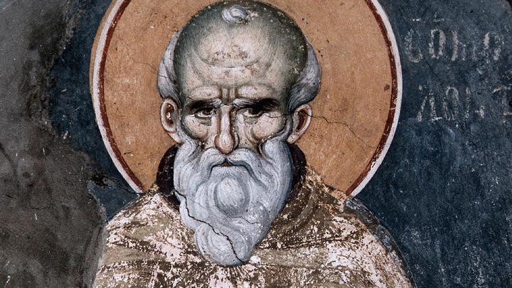 Преподобный Максим Исповедник. Православный календарь на 26 августа