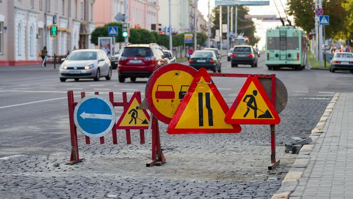 В центре Ростова на 2,5 месяца ограничат проезд транспорта