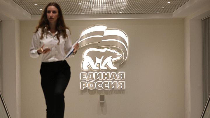 Самомедвеженцы: Губернаторы пытаются отмазаться от Единой России
