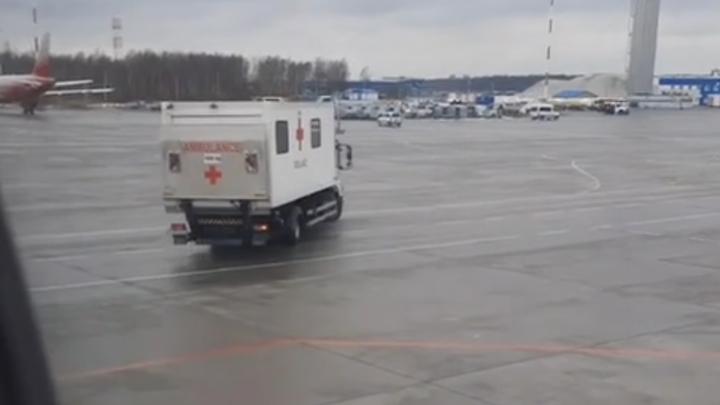 Пожилому пассажиру стало плохо с сердцем: рейс Санкт-Петербург — Анталья вернулся в Пулково