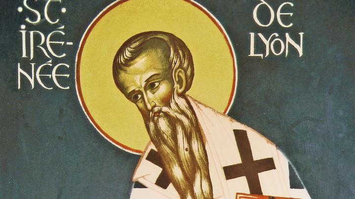 Против ересей. Священномученик Ириней Лионский. Церковный календарь на 5 сентября
