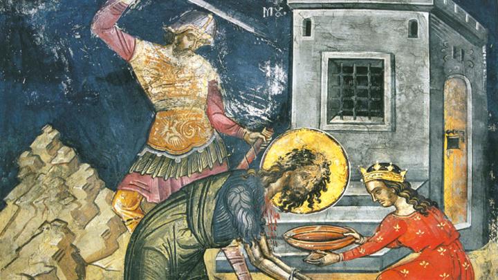 Скорбный праздник. Усекновение главы Иоанна Крестителя. Церковный календарь на 11 сентября