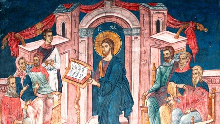 С Новым, 7530 годом!: Начало индикта – церковное новолетие. Православный календарь на 14 сентября