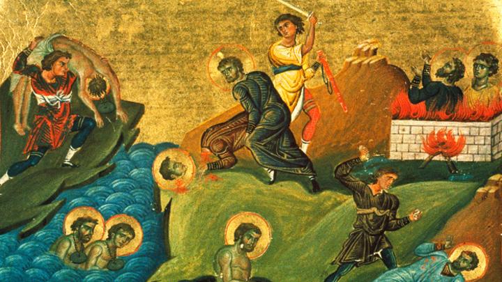 Казнь устрашает только малодушных. Никомидийские мученики. Церковный календарь на 16 сентября