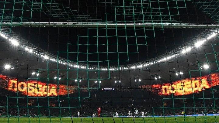 Краснодар и Реал сыграют при аншлаге, но вы этого не увидите