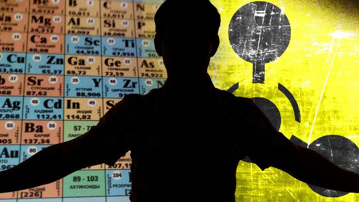 Юного химика из Долгопрудного погубило желание взорвать деревню