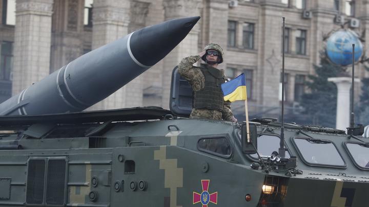 «Словно папуасы делали в глубоких джунглях»: Эксперт о «новой» украинской крылатой ракете