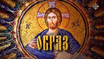 Образ: Рождественский пост, Наш Крым
