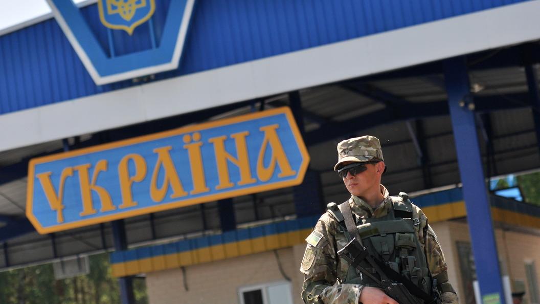 Киев ставит охрану возле Крыма, чтобы украинцы не убегали