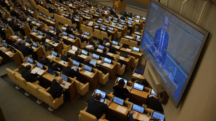 Крыша Госдумы не выдержала московского ливня