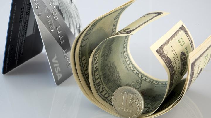 Банки обманывают вас прямо сейчас: нажал кнопку и попал в кредитную кабалу на 50 лет