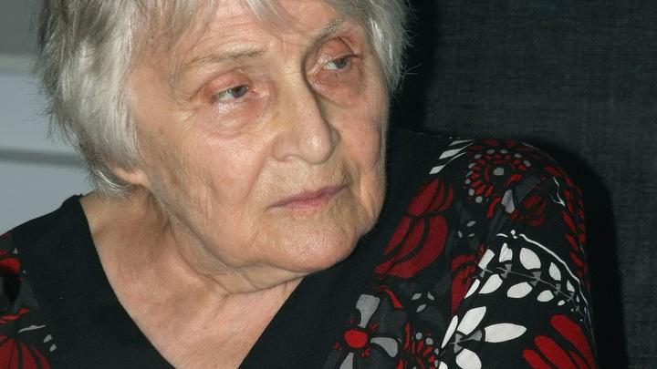 Автор серии романов об Анжелике скончалась в Версале