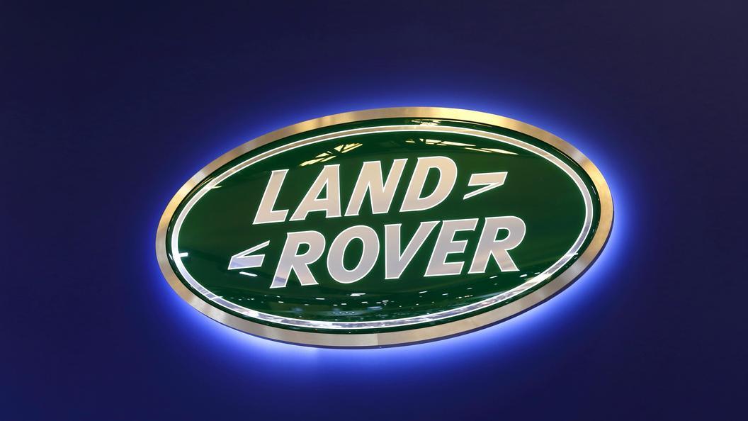 Ягуар Лэнд Ровер планирует переименовать свои машины