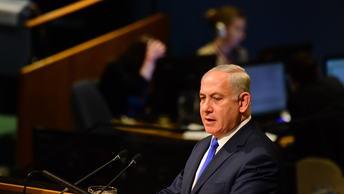 По стопам США: Нетаньяху объявил о выходе Израиля из ЮНЕСКО