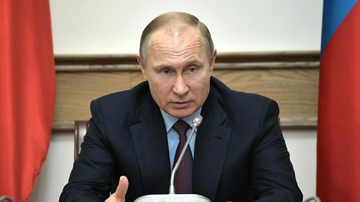 Гонки вооружений не будет: Путин пообещал снижение расходов на оборону