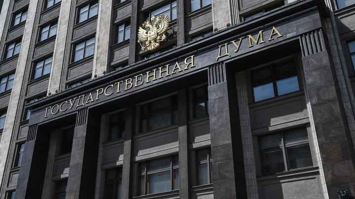 Перенести на среду?: Рабочая группа по изменению Конституции выдвинула идеи по общероссийскому голосованию
