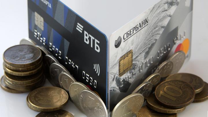 В Новосибирской области резко снизился спрос на кредитные карты