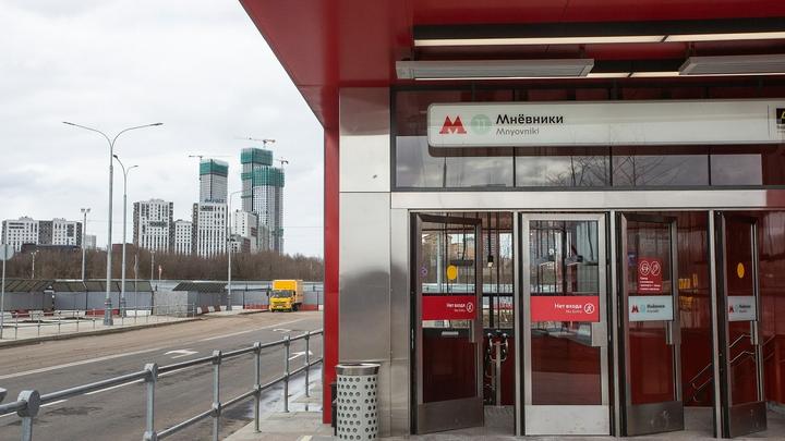 Как оплачивать лицом проезд в метро Москвы