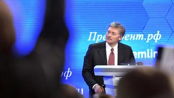 Песков рассказал об анонимах, минировавших объекты на пути кортежа Путина