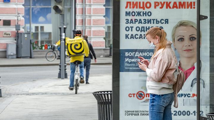 Маски обязательны не для всех москвичей: Исключения раскрыли в памятке для патрулей