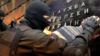 Наследники Молодой гвардии сидят в тюрьмах СБУ