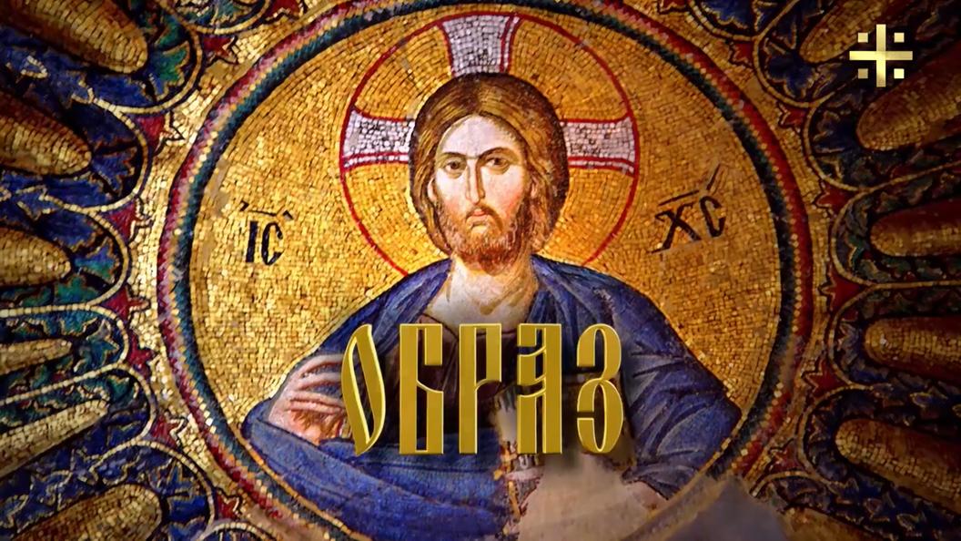 Образ: Старинные иконы в Государственной Думе