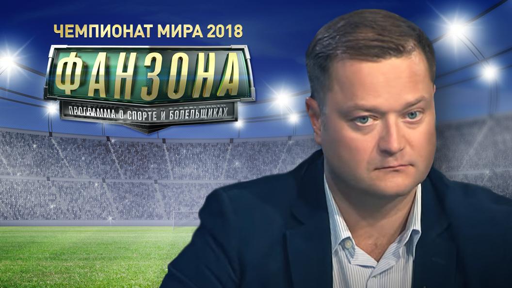 В 20:00, по окончании матча Россия - Саудовская Аравия, выйдет второй выпуск Фанзоны на ЧМ-2018