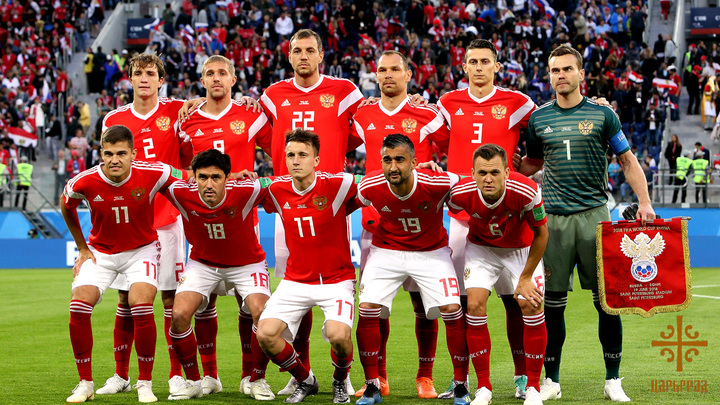 Россия – Уругвай: Царьград будет вести текстовую трансляцию третьего матча сборной России на чемпионате мира