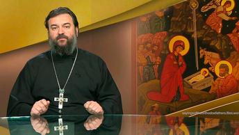 Протоиерей Андрей Ткачев. С нами Бог! Светлый праздник Рождества Христова